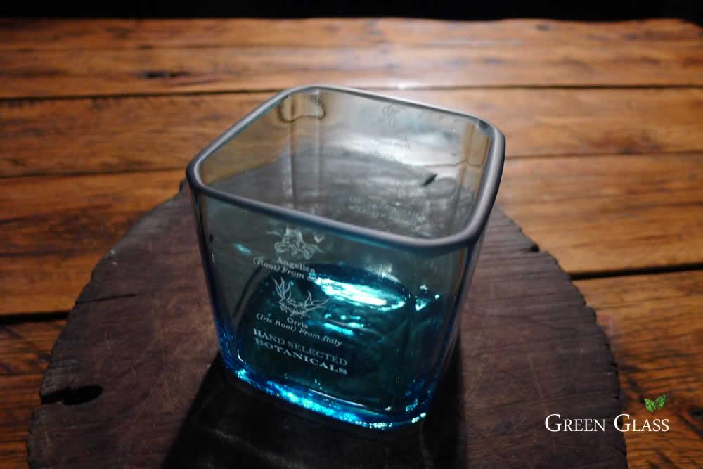 vaso Gin Bombay Sapphire
